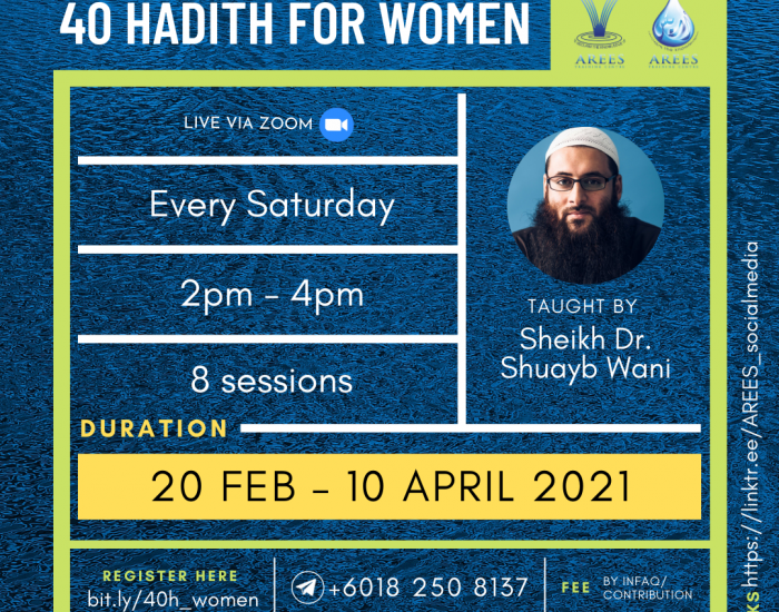 40 hadith for women