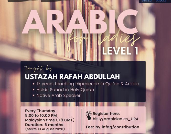 Arabic ladies level 1